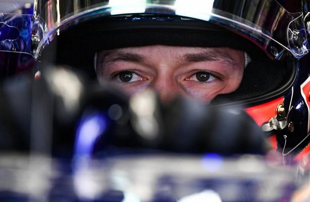 Сочинская трасса «Формулы‐1» перейдет кновому владельцу