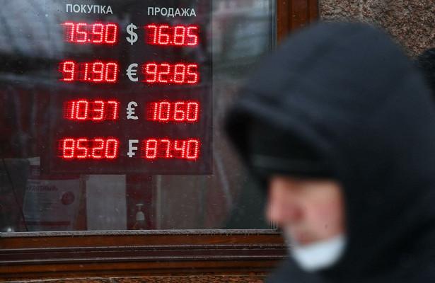 Курс доллара опустился до75,96рубля вначале торгов