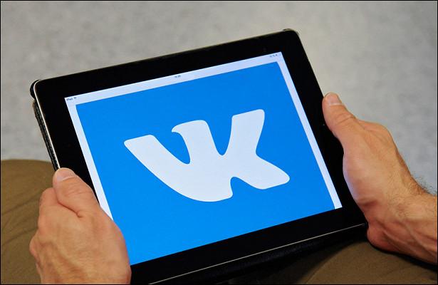 «ВКонтакте» запустила групповые видеозвонки на128участников