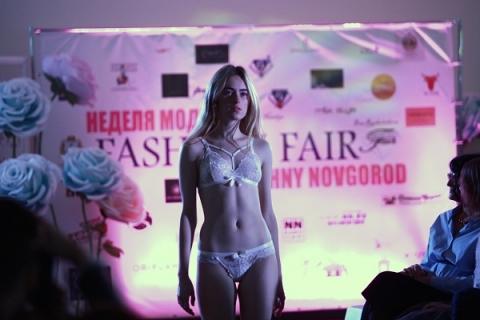 Неделя моды Fashion Fair проходит вНижнем Новгороде