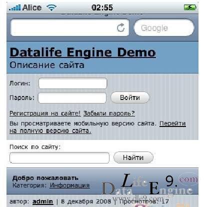 Hyip ru мобильная версия