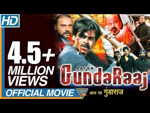 Movie Hindi Download and Watch Online