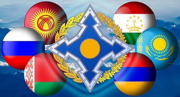 Киргизия планирует выйти изОДКБ