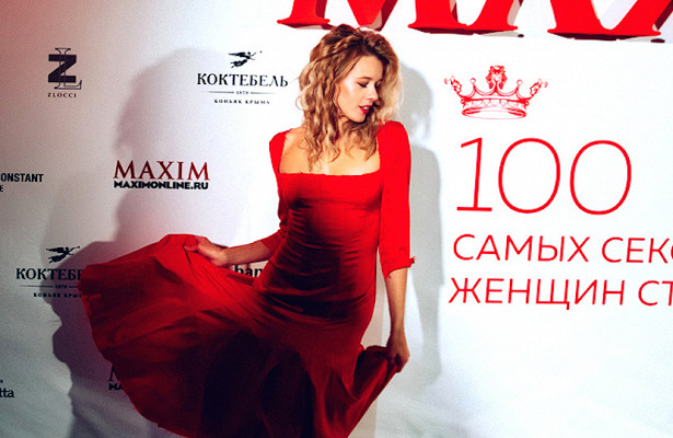 Екатерина Шпица, Дарья Пынзарь, Настя Задорожная идругие звезды открыли голосование «100самых сексуальных женщин» MAXIM