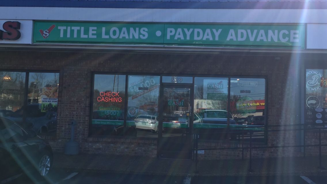 Payday loans cash shop photo 2