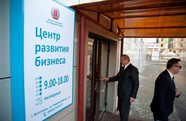 Бизнесменам Волгоградской области продлили налоговые каникулы