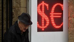 Курс доллара превысил 76рублей впервые с1декабря