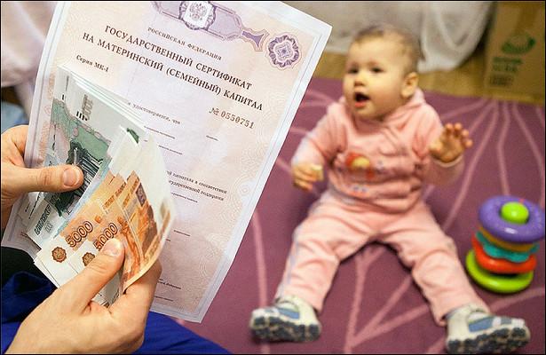 Плетнёва: Маткапитал немешает банкам, апомогает!