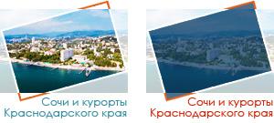 курорты и туризм краснодарского края