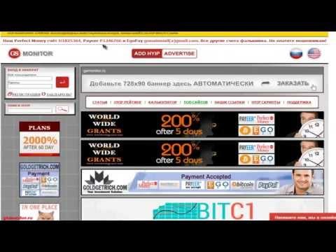 Best hyip monitor online