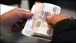 Какнепотерять деньги присмене пенсионного фонда