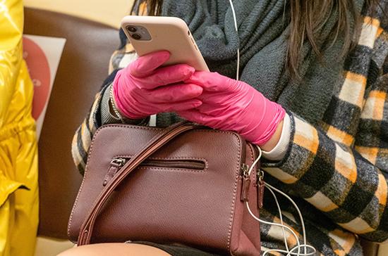 СПЧпросит отменить требование носить перчатки