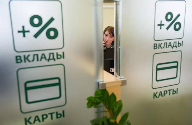 Средства россиян насчетах Сбербанка показали мощнейший рост