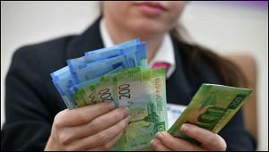 Банки повысили ставки овкладам