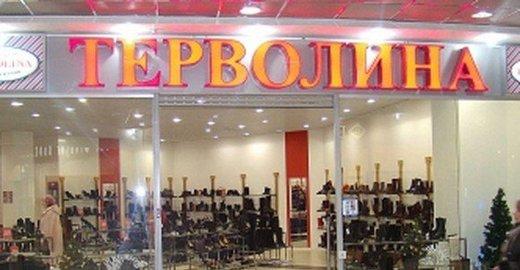 Интернет-магазин недорогой детской одежды с бесплатной