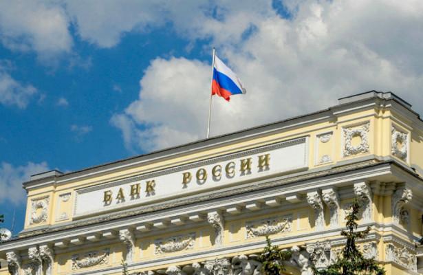 Банки аннулировали более 29тыс. требований окредитных каникулах на10млрд рублей