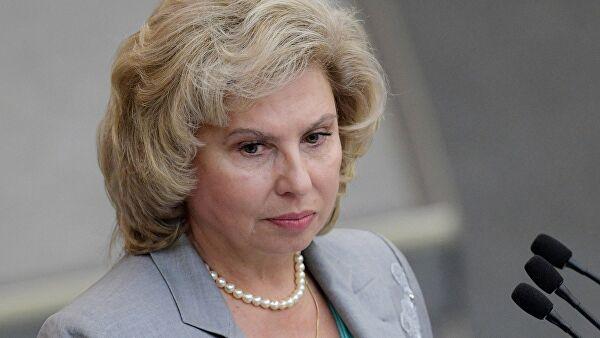 Москалькова поддержала индексацию пенсий работающим пенсионерам