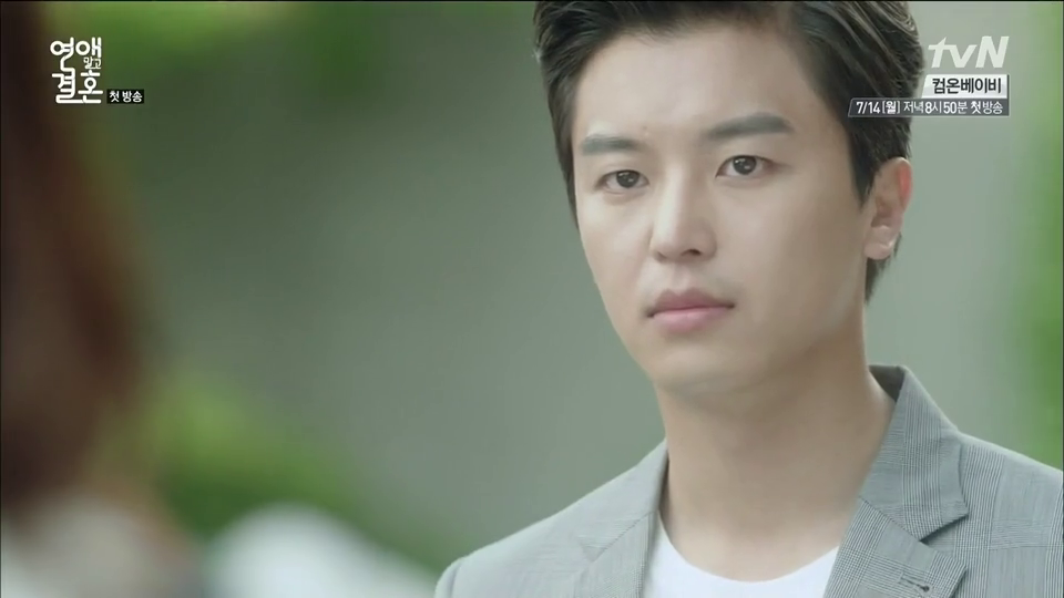 Marriage not dating indo sub streaming