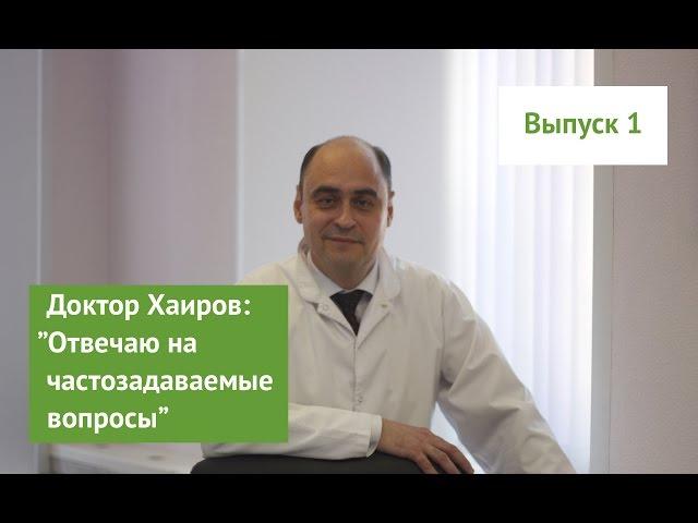 Доктор цветков лечение от алкоголизма