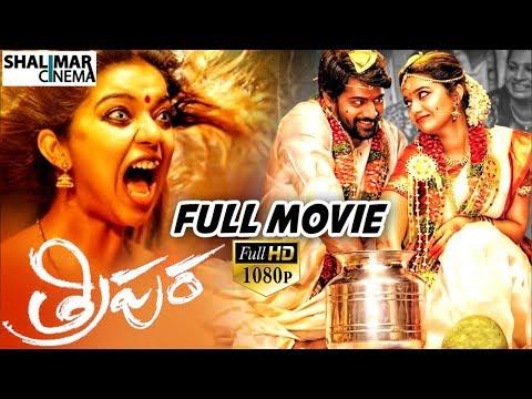 Gopala Gopala 2015 (2015) Telugu in HD - Einthusan