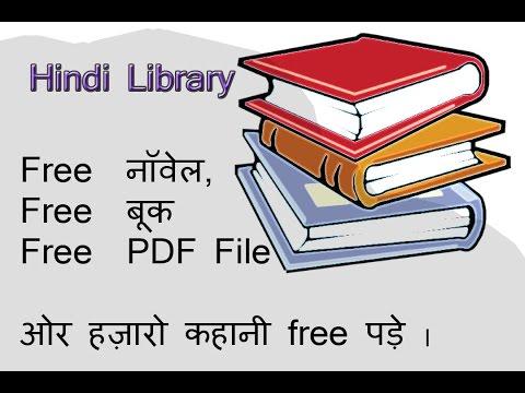 Download RS Aggarwal Quantitative Aptitude-Download Free