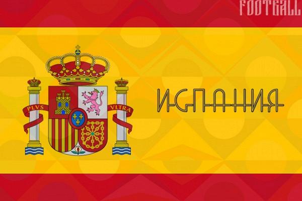 Сборная Испании выиграла Евро до19лет