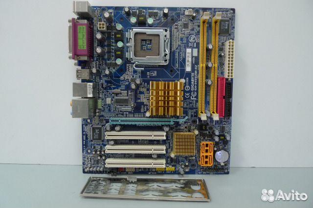 Manual gigabyte ga-945gzm-s2
