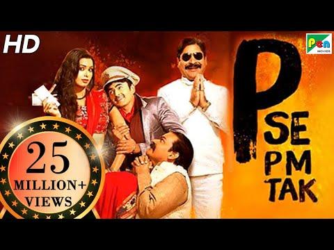 Best 25+ Latest hindi movies online ideas on Pinterest
