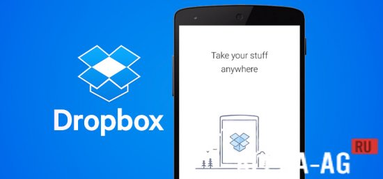How to Download a File to Your iPhone 5 from the Dropbox