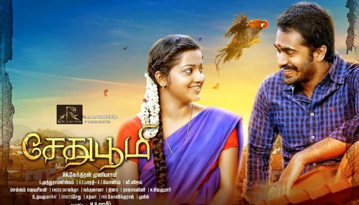 Bahubali Telugu Full Movie Watch Online