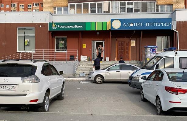 ВТюмени ночью неизвестные подорвали банкомат Россельхозбанка