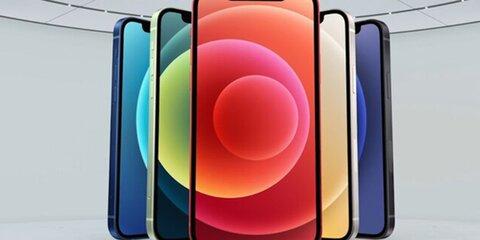Спрос нановые iPhone вРоссии входе предзаказа побил прошлогодние рекорды— ритейлеры