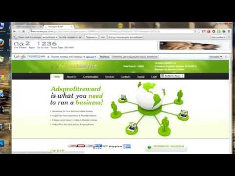 Как заработать в интернете заработок на кликах один клик 1