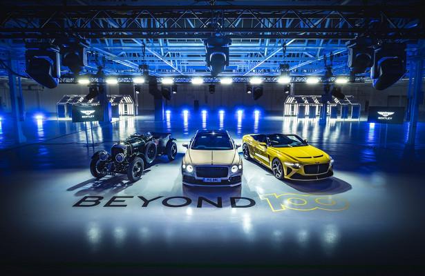 К2026 году Bentley электрифицирует 100% моделей