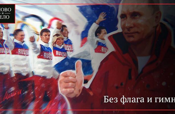 Олимпийский чемпион объяснил, чтозначит дляспортсмена нейтральный флаг