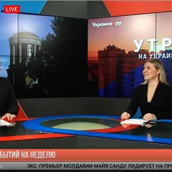 Утро наУкраина.ру: Украина выходит из-подвнешнего влияния, СШАготовятся квыборам