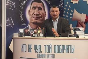 Ломаченко созрел наинтервью, Кличко издал книгу мемов, Тактаров троллит конфликт Яндиева иХаритонова— соцсети