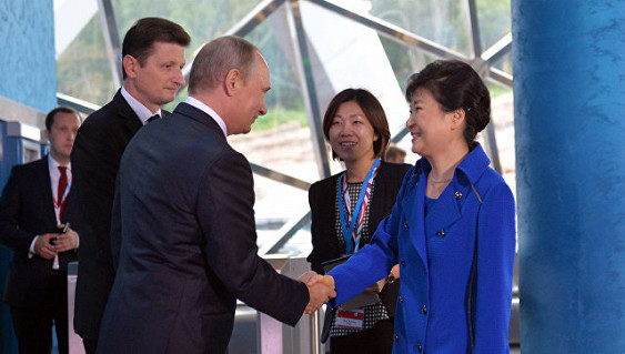 ВоВладивостоке начались переговоры В. Путина спрезидентом Южной Кореи