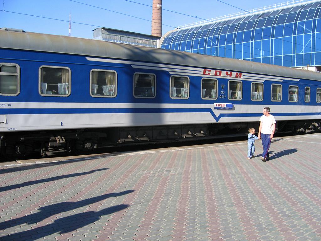 билет белгород санкт петербург