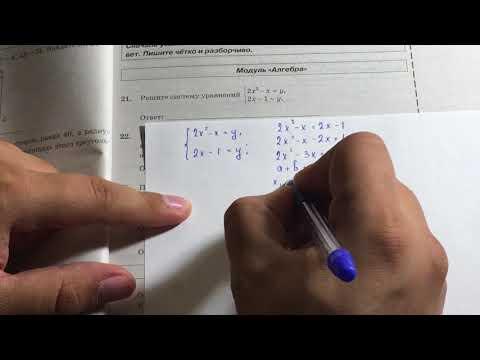 Огэ математика 7 задание для решения