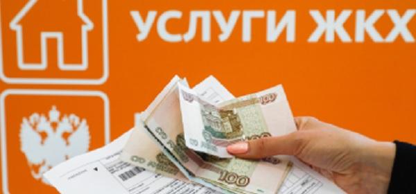 Долги россиян заотопление превысили 200миллиардов рублей