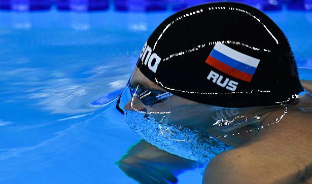 Российские пловцы завоевали золото ЧМвкомбинированной эстафете 4х100 м
