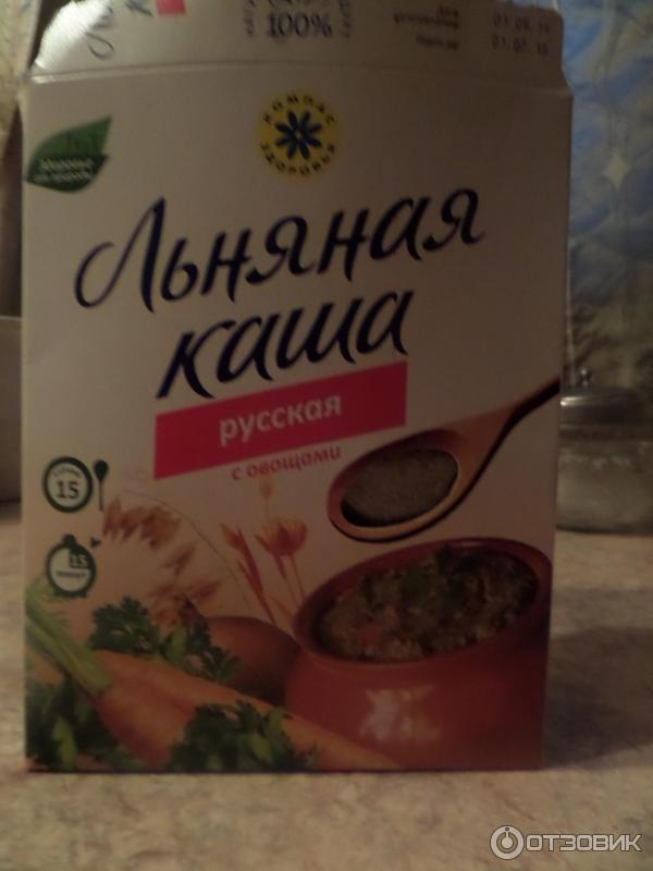 льняная каша Диетические продукты из льна