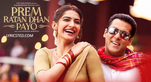 Prem Ratan Dhan Payo: Reasons to watch the film - The