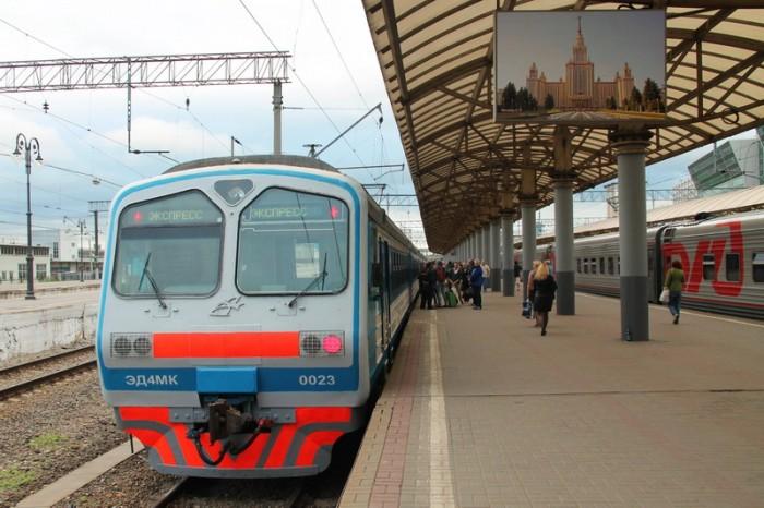 Киевский вокзал  tuturu