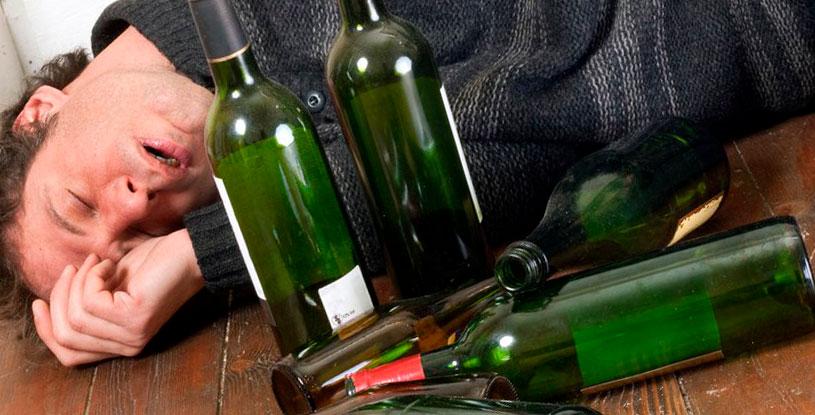 Где и как лечат алкоголизм