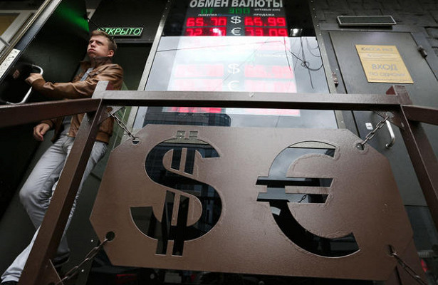 Рубль может обновить минимумы 2020 года