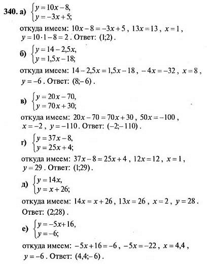 Факультатив решение задач по математике 7 класс