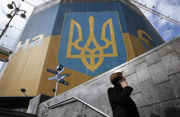 Оценена вероятность дефолта наУкраине