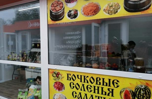 ВВолгограде открыли новую ярмарку наулице Ангарской